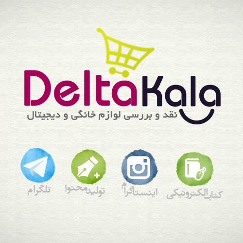 فروشگاه اینترنتی دلتاکالا