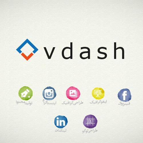 داشبورد مدیریتی vdash